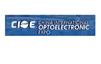 China International Optoelectronic Exposition (CIOE)
