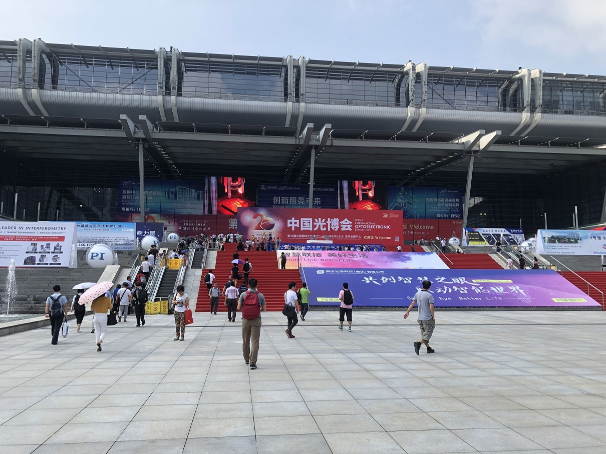 China International Optoelectronic Exposition (CIOE 2018)