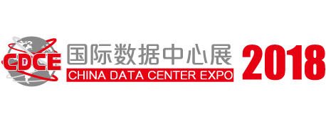 International Data Center & Cloud Computing Industry Expo 2018