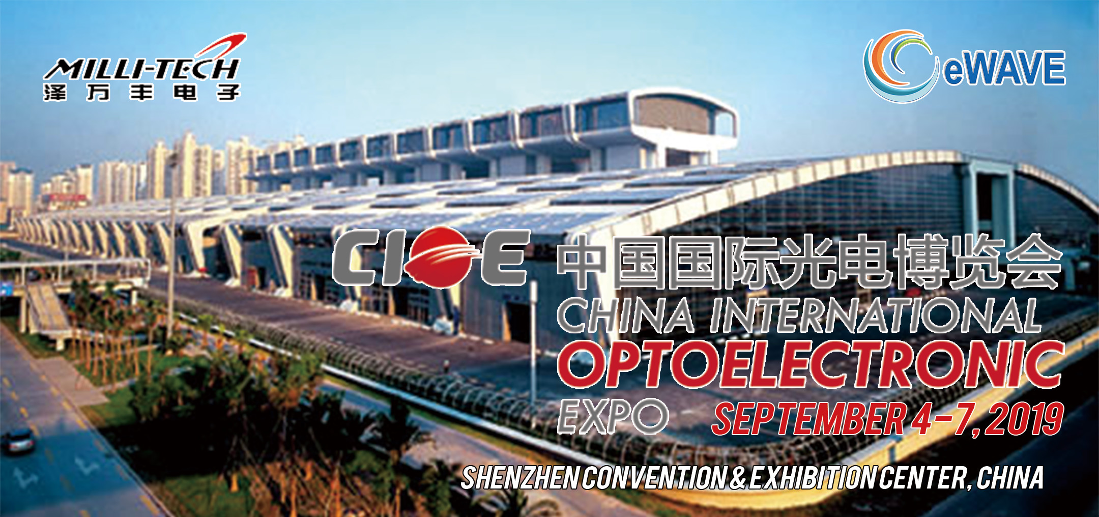 CIOE - Optical Communications Expo 2019